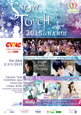 2015�N1��2-3�� SNOW TOUCH 2015 in HANOI
