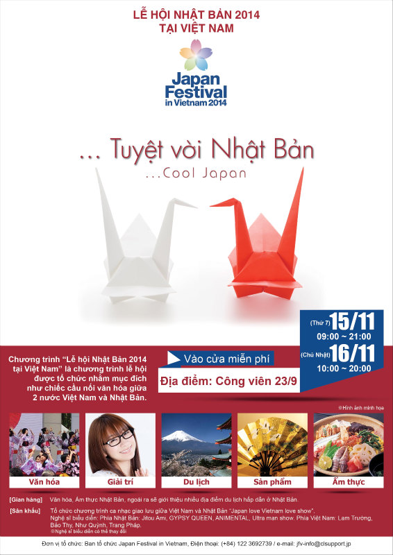 2014�N11��15�� TOUCH Cosplay �g�[�N���B�e�� / 16�� TOUCH CVNC 2015 Pre.2 in HCMC at �wJapan Festival in Vietnam 2014�x