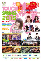 2015�N3��28-29�� Fes TOUCH2015 Spring in HCM