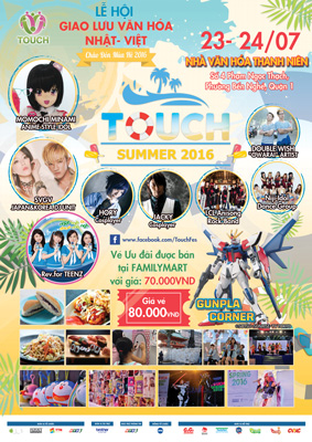 2016�N7��23-24�� Fes TOUCH2016 Summer in HCM